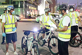 Monitoring and Inspection through Bicycles